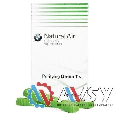 Комплект сменных картриджей освежителя воздуха BMW Purifying Green Tea