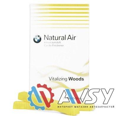 Комплект сменных картриджей освежителя воздуха BMW Vitalizing Woods